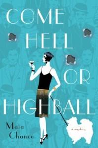 hellorhighball